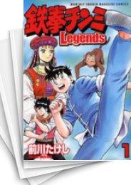 【中古】鉄拳チンミLegends (1-23巻) 漫画