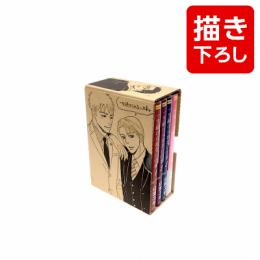 ◆特典あり◆一生続けられない仕事(1-4巻 全巻) 山田ユギ先生描きおろし収納BOX付※4巻通常版Ver.