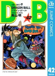 DRAGON BALL モノクロ版 42 漫画