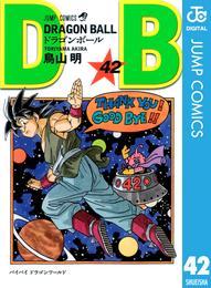 DRAGON BALL モノクロ版 42 冊セット 全巻