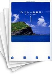 【中古】Dr.コトー診療所第一部 豪華愛蔵版 (1-6巻 全巻) 漫画