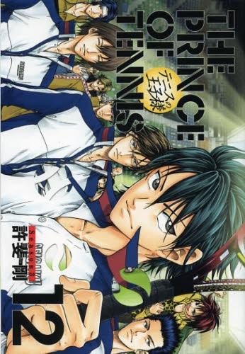 テニスの王子様 完全版 season3 (1-12巻 全巻) 漫画