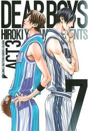 DEAR BOYS ACT 3(7) 漫画