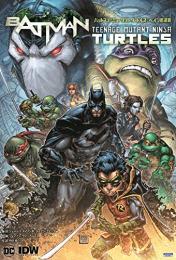 バットマン/ミュータント タートルズ:ベインの逆襲 (1巻 全巻)
