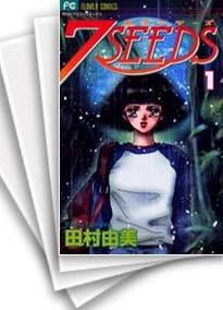 【中古】7SEEDS セブンシーズ (1-34巻) 漫画