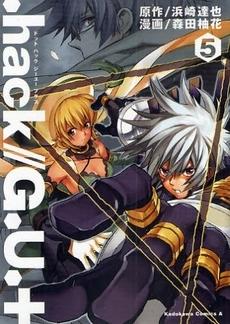 .hack//G.U.+ (1-5巻 全巻) 漫画