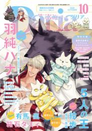 ダリア 22 冊セット最新刊まで 漫画