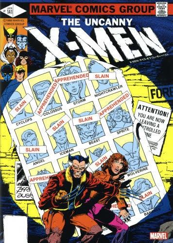 X−MEN:デイズ・オブ・フューチャーパスト 漫画