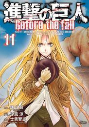 進撃の巨人 Before the fall(11) 漫画