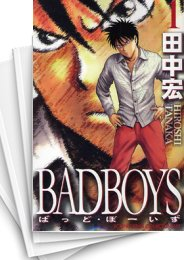 【中古】BAD BOYS (1-22巻) 漫画
