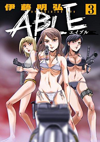 ABLE 漫画