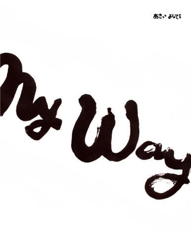 My Way 漫画