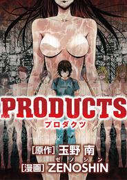 PRODUCTS(10)