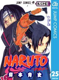 NARUTO―ナルト― モノクロ版 25 漫画