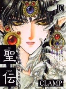 聖伝 (1-10巻 全巻) 漫画