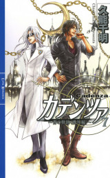カデンツァ 5 冊セット最新刊まで 漫画