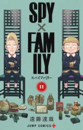 スパイファミリー SPY×FAMILY (1-7巻 最新刊)