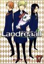 Landreaall: 17【イラスト特典付】 漫画