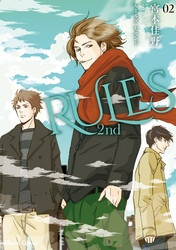 RULES 2nd 2 冊セット全巻 漫画
