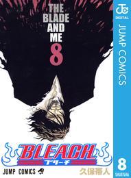BLEACH モノクロ版 8 漫画