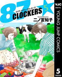 87CLOCKERS 5 漫画