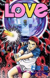 LOVe(13) 漫画