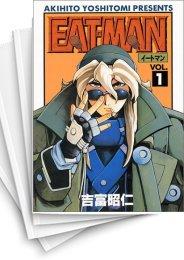 【中古】EATーMAN (1-19巻) 漫画