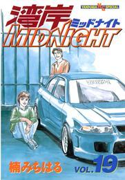 湾岸MIDNIGHT(19) 漫画