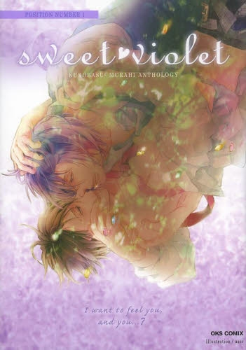 POSITION NUMBER Sweet Violet 漫画