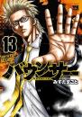 バウンサー (1-5巻 最新刊)