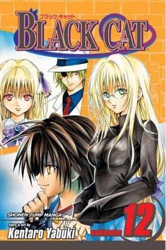 BLACK CAT ブラックキャット 英語版 漫画