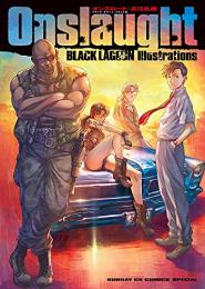 【画集】Onslaught ブラックラグーン BLACK LAGOON Illustrations