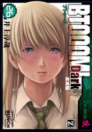 BTOOOM! 27 冊セット全巻