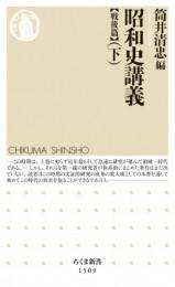 昭和史講義 3 冊セット最新刊まで 漫画