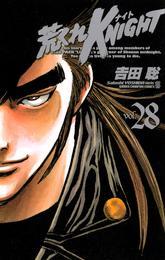 荒くれKNIGHT 28 漫画