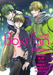 BOYS FAN vol.9(1) 漫画