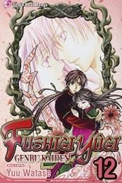 ふしぎ遊戯 英語版 (1-12巻) [Fushigi Yugi: Genbu Kaiden Volume1-12]