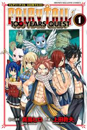 FAIRY TAIL 100 YEARS QUEST(1)