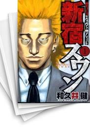 【中古】新宿スワン (1-38巻) 漫画