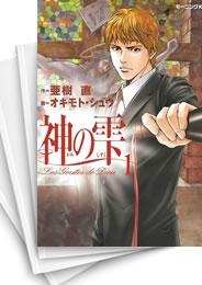 【中古】神の雫 (1-44巻) 漫画