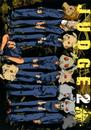 JUDGE2巻 漫画