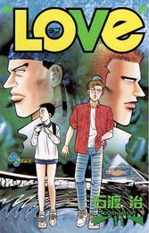 LOVe(11) 漫画