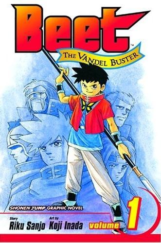 冒険王ビィト 英語版 漫画