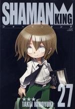 シャーマンキング [完全版] (1-27巻 全巻) 漫画