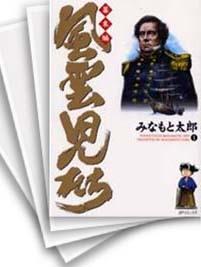 【中古】風雲児たち幕末編 (1-29巻) 漫画