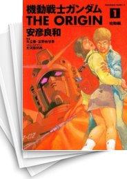 【中古】機動戦士ガンダム THE ORIGIN (1-24巻) 漫画