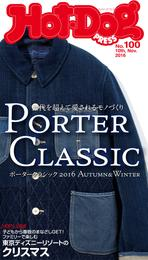 Hot-Dog PRESS (ホットドッグプレス) no.100 Porter Classic 2016Autumn&Winter 漫画