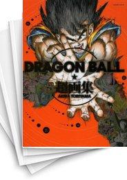 【中古】DRAGON BALL 超画集 (1巻 全巻) 漫画