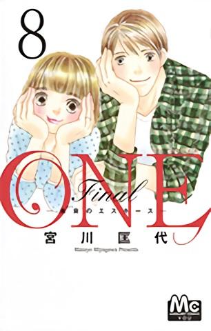 ONE Final−未来のエスキース− 漫画
