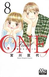 ONE Final−未来のエスキース− (1-8巻 全巻)